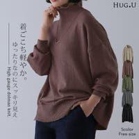 HUG.U | HHHW0001293