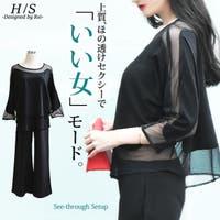 HUG.U(ハグユー)のスーツ/セットアップ