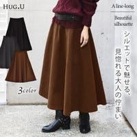 HUG.U(ハグユー)のスカート/ロングスカート