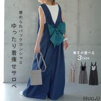 HUG.U(ハグユー)のパンツ・ズボン/オールインワン・つなぎ