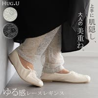 HUG.U(ハグユー)のパンツ・ズボン/レギンス