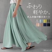 HUG.U(ハグユー)のスカート/ロングスカート・マキシスカート
