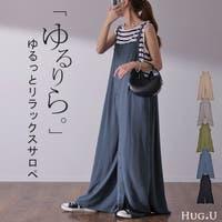 HUG.U | HHHW0000858