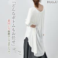HUG.U(ハグユー)のトップス/チュニック