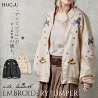 HUG.U(ハグユー)のアウター(コート・ジャケットなど)/ブルゾン