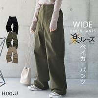 HUG.U(ハグユー)のパンツ・ズボン/パンツ・ズボン全般