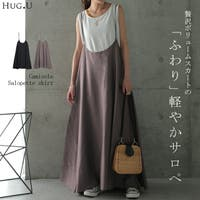 HUG.U(ハグユー)のワンピース・ドレス/キャミワンピース