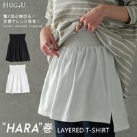 HUG.U | HHHW0001169