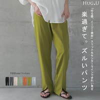 HUG.U | HHHW0001171