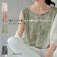 HUG.U(ハグユー)のトップス/タンクトップ