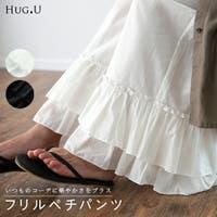 HUG.U(ハグユー)のパンツ・ズボン/その他パンツ・ズボン
