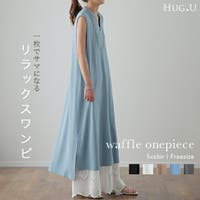 HUG.U | HHHW0001227