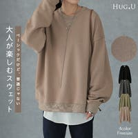 HUG.U | HHHW0001237