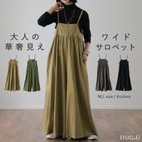 HUG.U(ハグユー)のワンピース・ドレス/サロペット
