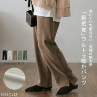 HUG.U | HHHW0001244