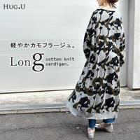 HUG.U(ハグユー)のトップス/カーディガン