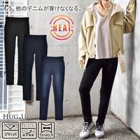 HUG.U(ハグユー)のパンツ・ズボン/スキニーパンツ