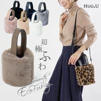 HUG.U(ハグユー)のバッグ・鞄/ハンドバッグ
