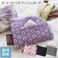 タオル直販店ヒオリエ(ヒオリエ)のバッグ・鞄/ポーチ