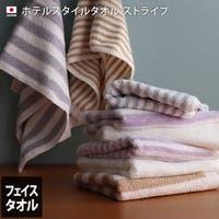 タオル直販店ヒオリエ(ヒオリエ)のバス・トイレ・掃除洗濯/タオル・バスタオル
