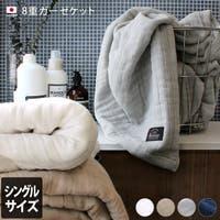 タオル直販店ヒオリエ | MRNH0003248