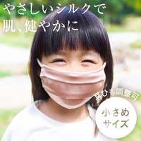 Histoire (イストワール)のボディケア・ヘアケア・香水/マスク