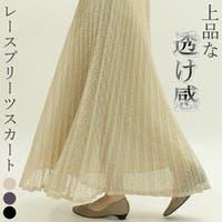 honey on days(ハニーオンデイズ)のスカート/その他スカート