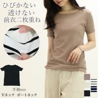 honey on days(ハニーオンデイズ)のトップス/Tシャツ
