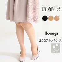 Honeys(ハニーズ)のインナー・下着/タイツ・ストッキング