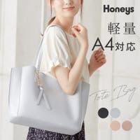 Honeys | HNSW0003071