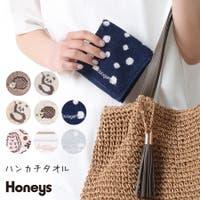 Honeys(ハニーズ)の小物/ハンカチ