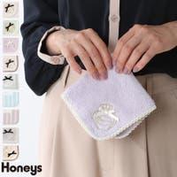 Honeys | HNSW0004206