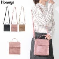 Honeys | HNSW0004268
