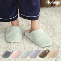 Honeys(ハニーズ)の寝具・インテリア雑貨/ルームシューズ・スリッパ