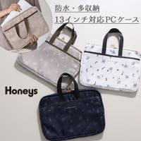 Honeys(ハニーズ)のバッグ・鞄/その他バッグ