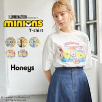 Honeys | HNSW0003753