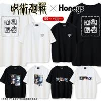 Honeys | HNSW0004247
