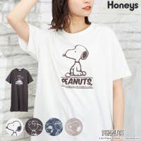 Honeys | HNSW0004057