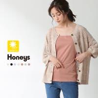 Honeys(ハニーズ)のトップス/キャミソール