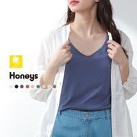 Honeys(ハニーズ)のトップス/タンクトップ