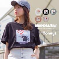 Honeys | HNSW0003996