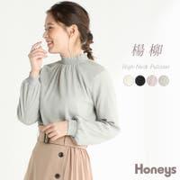 Honeys(ハニーズ)のトップス/カットソー