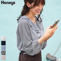 Honeys | HNSW0004351