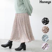 Honeys | HNSW0004789