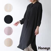 Honeys | HNSW0004171
