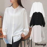 Honeys | HNSW0004547