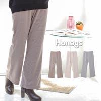 Honeys | HNSW0004548