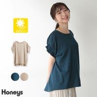 Honeys | HNSW0004134