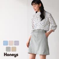 Honeys(ハニーズ)のスカート/ミニスカート