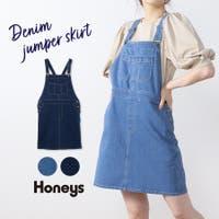 Honeys | HNSW0004212